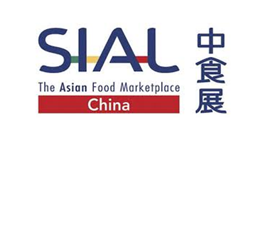 Sial China.png